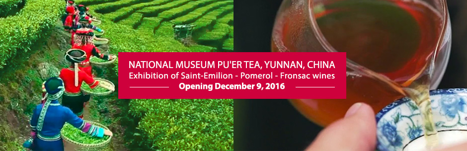 National museum Pu'Er tea