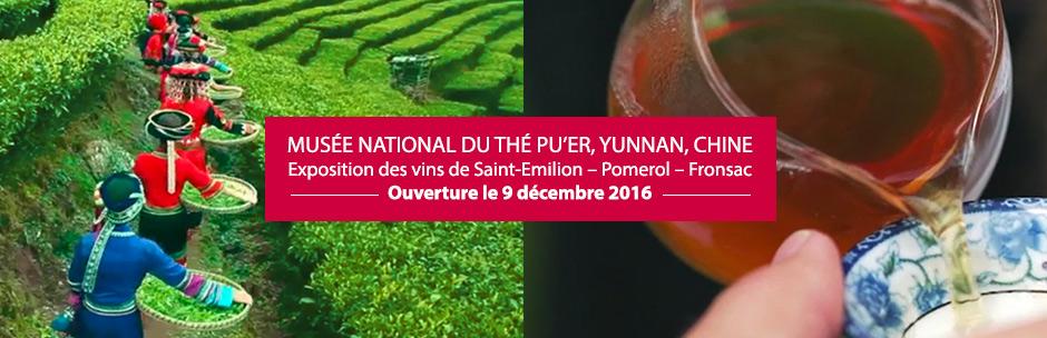 Musée national du thé Pu'Er